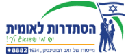 Logo-histadrot-lomit